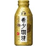 希少豆と希少糖を使用した「キリン 別格 希少珈琲」
