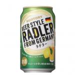 新ビールテイスト「サントリー ラドラー」