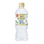 透明なのにヨーグルトのコク「サントリー 南アルプスの天然水&ヨーグリーナ」