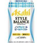 脂肪と糖分の吸収を抑える「アサヒスタイルバランス」