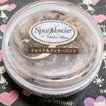 Spur Moncherシリーズショコラ&クッキーバニラ_パッケージ