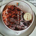 セブンプレミアム ティラミス氷&ピーチヨーグルト味氷