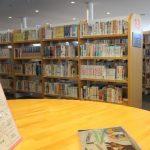 図書館調査