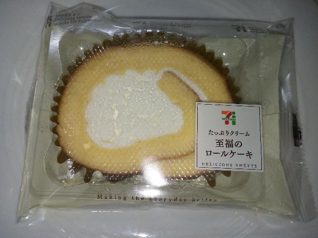 「コンビニケーキコーナー表示写真フリー」の画像検索結果