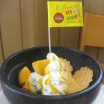 Cafeレストラン ガスト ストーンアイスパフェシリーズ_ストーンアイスパフェ チーズケーキ・マンゴー&ベリー