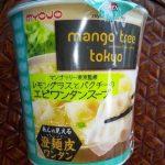 明星 マンゴツリー東京監修 レモングラスとパクチーのエビワンタンスープ_商品には英字で「mango tree tokyo」