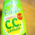 サントリー シャキッとすっぱいC.C.レモン_クエン酸をC.C.レモンの約4倍