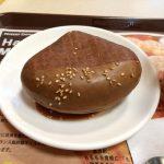 ミスタードーナツ 焼き栗ドーナツ(マロンチョコ)_栗の形がかわいい