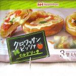日本ハム クロワッサンピッツア マルゲリータ_チルドピザNO.1ブランドです