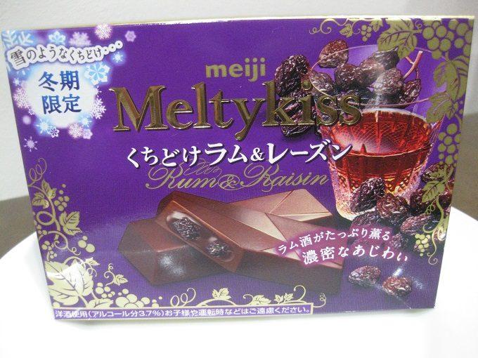 明治 メルティーキッス くちどけラム&レーズン_紫色を背面に高級感ある金色の装丁で商品名、そして葡萄のイラストが描かれています