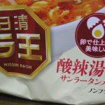 日清食品 日清ラ王 酸辣湯麺 5食パック