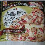 トロナ 本当に旨いピッツァが食べたい。イヘリコ豚のベーコン&きのこ