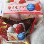 モンテール 苺ショートケーキのシュークリーム&モンテール 苺ミルクのプチエクレア