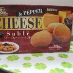 森永クッキー チーズ&ペッパーサブレ