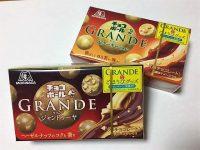 森永製菓チョコボールGRANDEグランデ ジャンドゥーヤとヘーゼルナッツ
