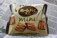 不二家「チョコを愉しむホームパイ ミニ」