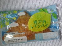 フジパン「瀬戸内レモンパイ」