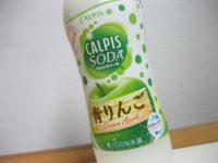 アサヒ飲料「カルピスソーダ青りんご」