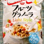 日清シスコ「フルーツグラノーラ Light Style」