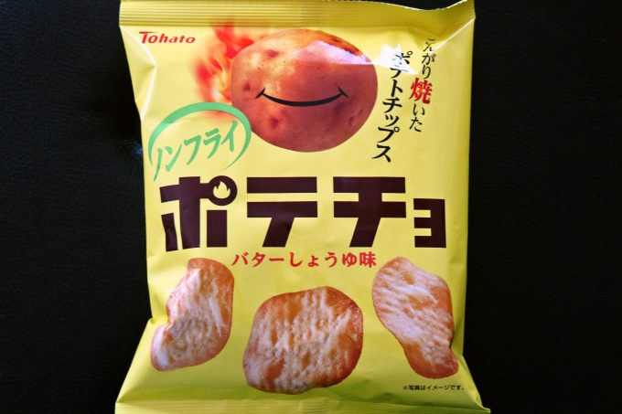 東ハト「ポテチョ・バターしょうゆ味」