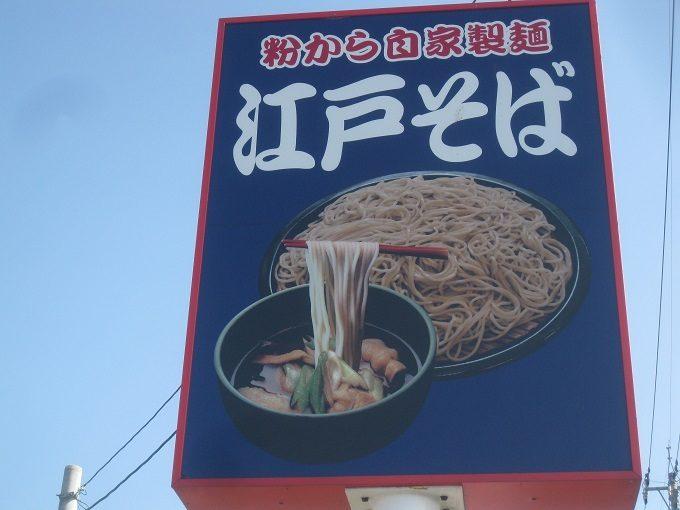 ゆで太郎「肉汁きのこせいろ」