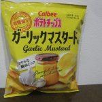 ポテトチップス ガーリックマスタード