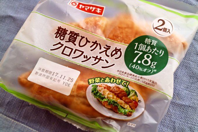 ヤマザキ製パン 糖質ひかえめクロワッサン