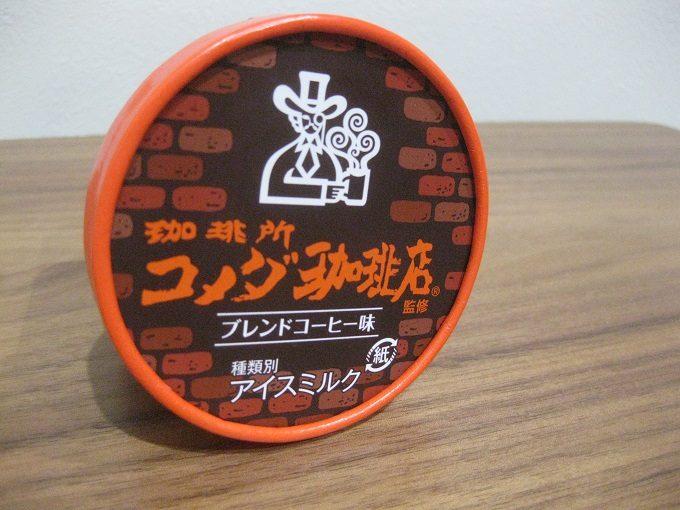 コメダ珈琲店監修 ブレンドコーヒー味アイス