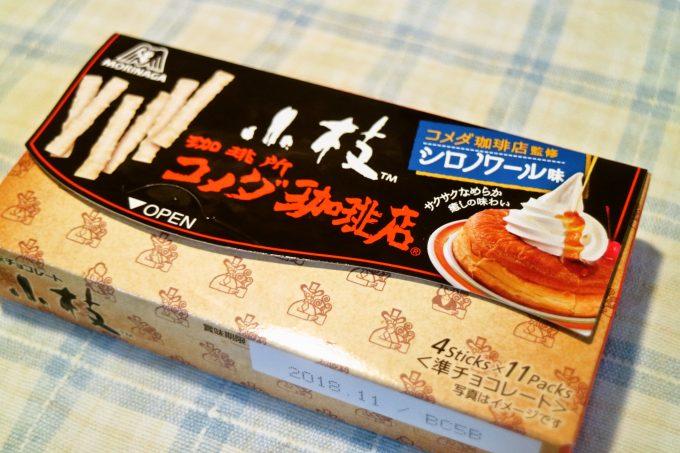 森永製菓「小枝 シロノワール味」