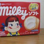 雪印メグミルク「ミルキーソフト」