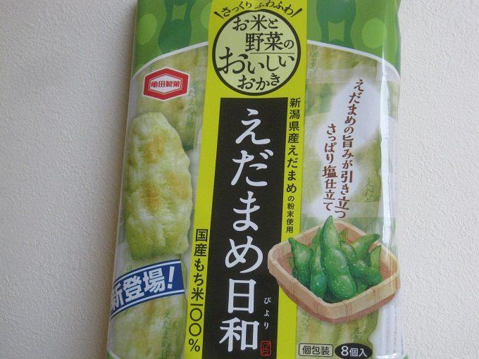 亀田製菓「えだまめ日和」