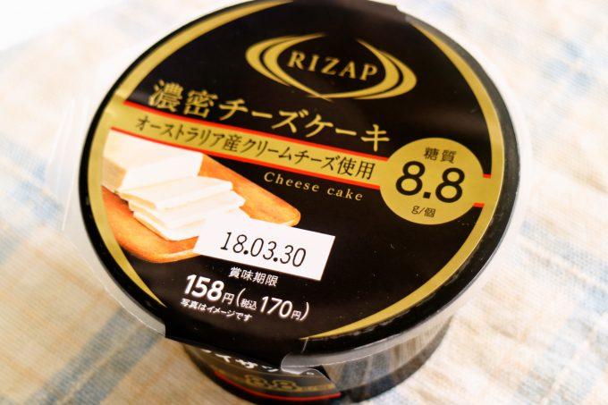 RIZAP 濃密チーズケーキ
