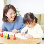 親子のコミュニケーション