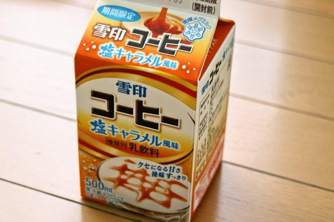 雪印コーヒー「塩キャラメル風味」