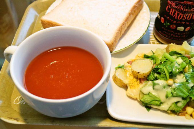 「世界のKitchenから とろけるカオスープ」