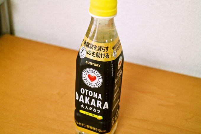 サントリー「OTONA DAKARA」