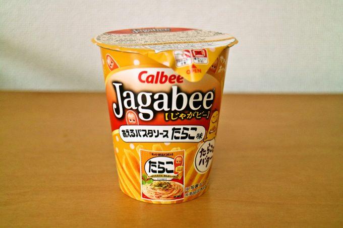 「Jagabee(じゃがビー)」 と「あえるパスタソース」が夢のコラボ!