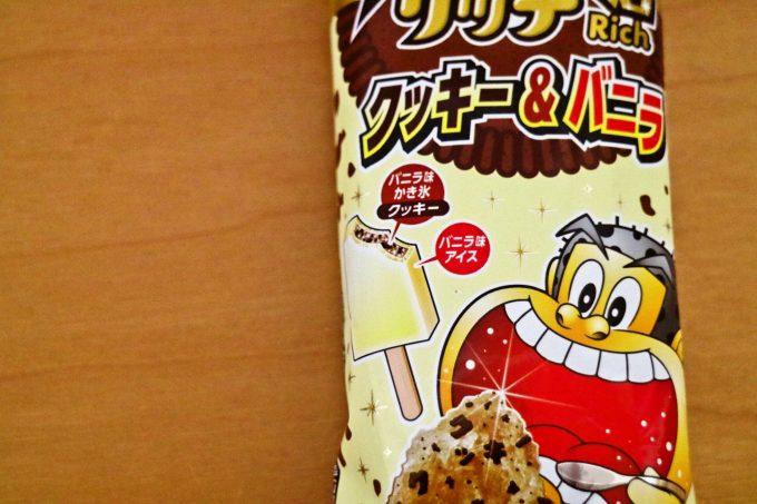 「ガリガリ君リッチクッキー&バニラ」