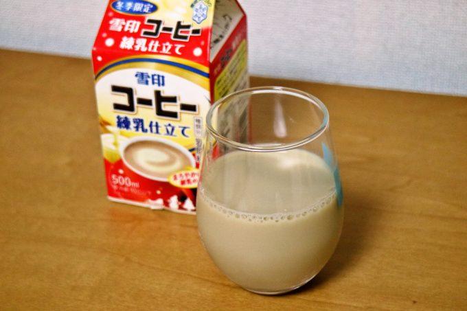 「雪印コーヒー 練乳仕立て」