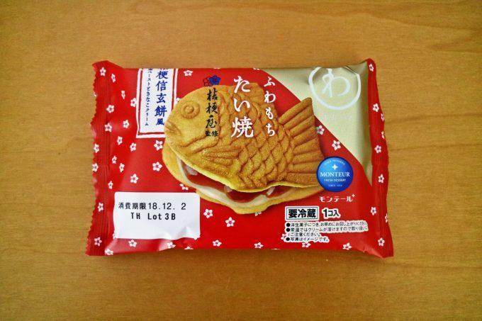 ふわもちたい焼・桔梗信玄餅風 | 株式会社モンテール