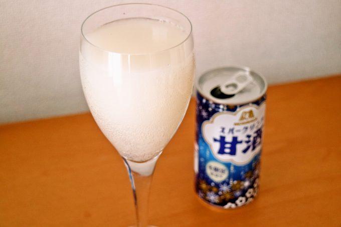 甘酒を微炭酸で♪森永「スパークリング甘酒 冬限定仕立て」発売