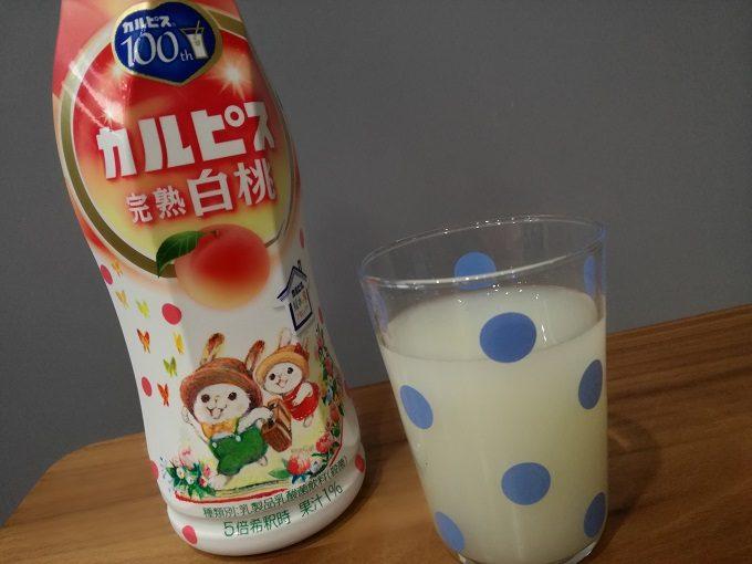 春恋し。女子におすすめ♡アサヒ飲料「カルピス 完熟白桃」