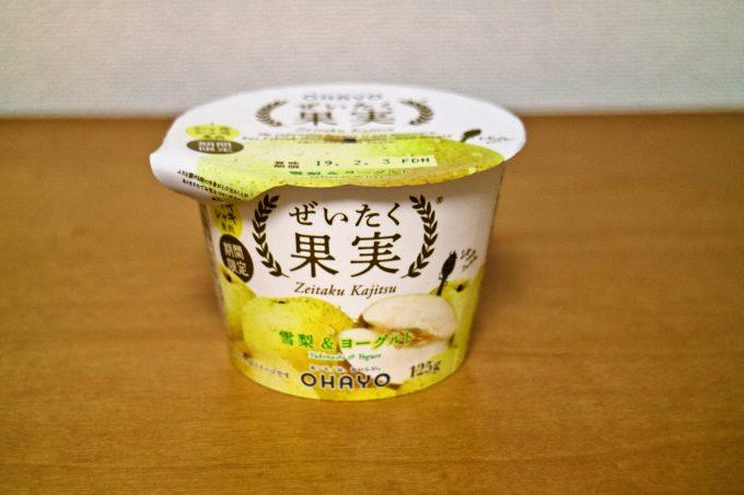 果実たっぷりシャキシャキ食感♪オハヨー「ぜいたく果実 雪梨&ヨーグルト」限定発売