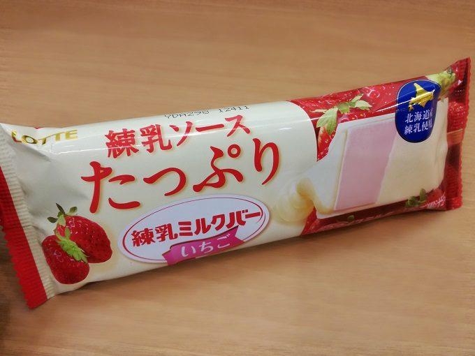たっぷり練乳でしっかり甘い。ロッテ「練乳ミルクバー いちご」