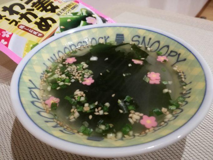 がんばれ受験生!リケン「必勝が君の生姜わかめスープ」