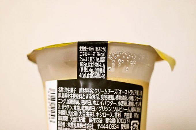 ファミリーマート×RIZAPコラボ商品~4種類新発売☆