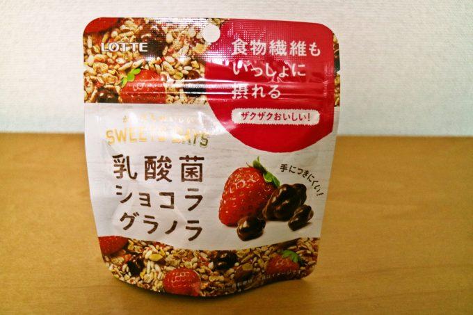 食物繊維も一緒に摂れる優秀チョコ!乳酸菌ショコラ グラノラ<いちご>発売
