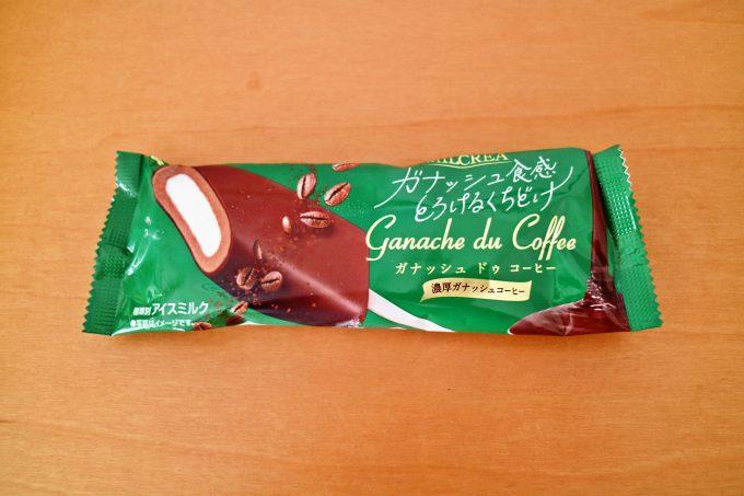 コーヒーのほろ苦さがふんわり「MILCREA ガナッシュ ドゥ コーヒー」が新発売!