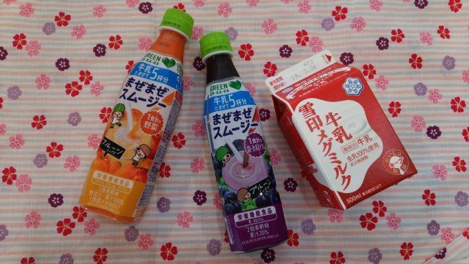 牛乳と一緒に栄養も!新発売の「GREEN DA・KA・RA まぜまぜスムージー」