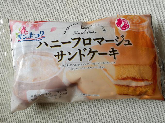 お家カフェのお供にどうぞ♥山崎製パン「ハニーフロマージュサンドケーキ」